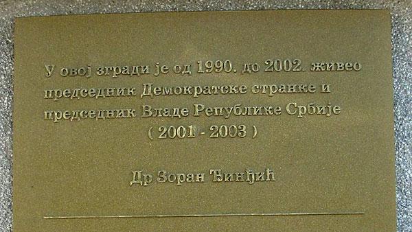 Tabla na kući Zorana Đinđića