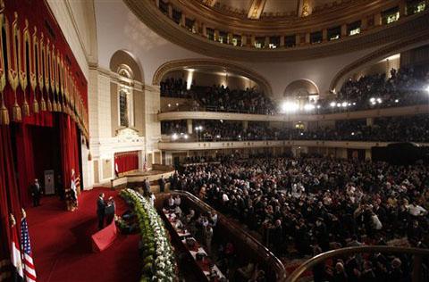 Univerzitet u Kairu, foto: Pablo Martinez Monsivais/AP