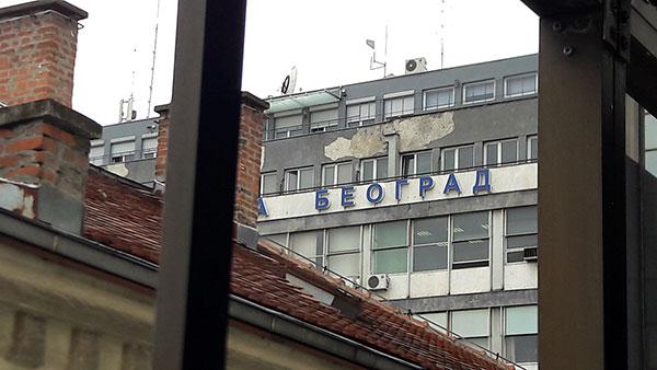 Natpis Beograd na zgradi