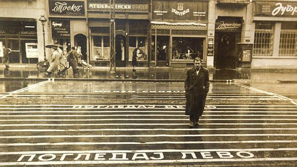 Novi Sad, 1962.