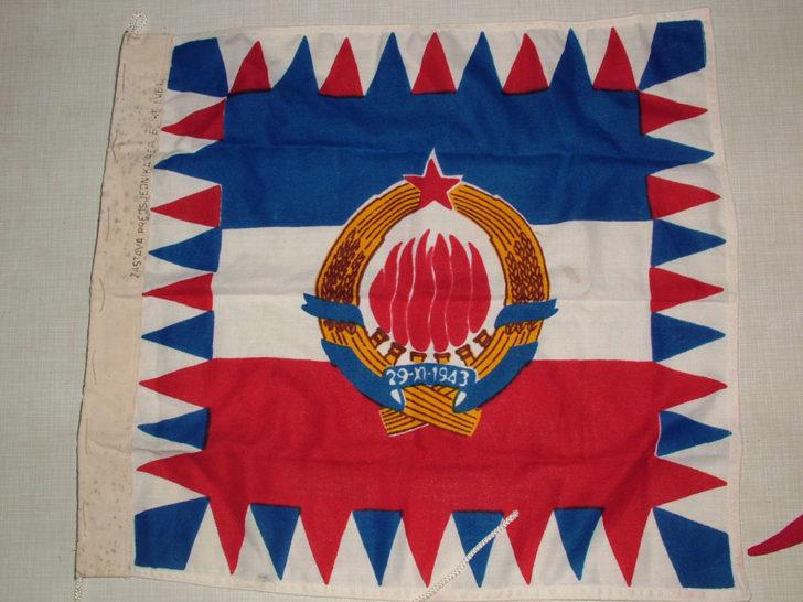 Zastava Predsjednika Republike