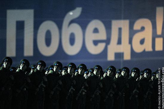 Foto: English Russia