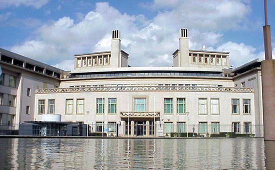 Zgrada MKSJ u Hagu