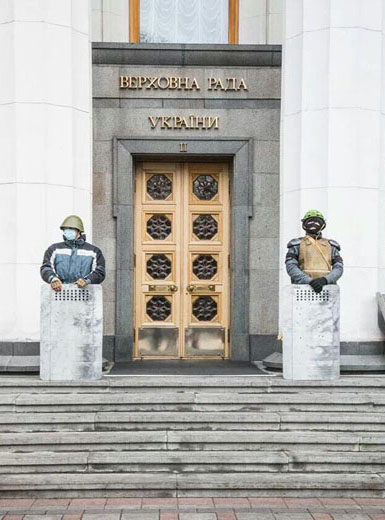 Zgrada Ukrajinskog parlamenta, Verhovna Rada, Kijev