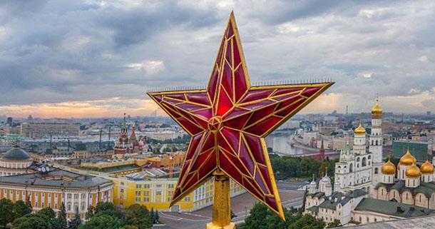 Bird's Eye View of the Moscow Kremlin