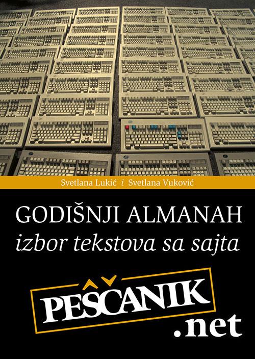 Peščanik.net Almanah