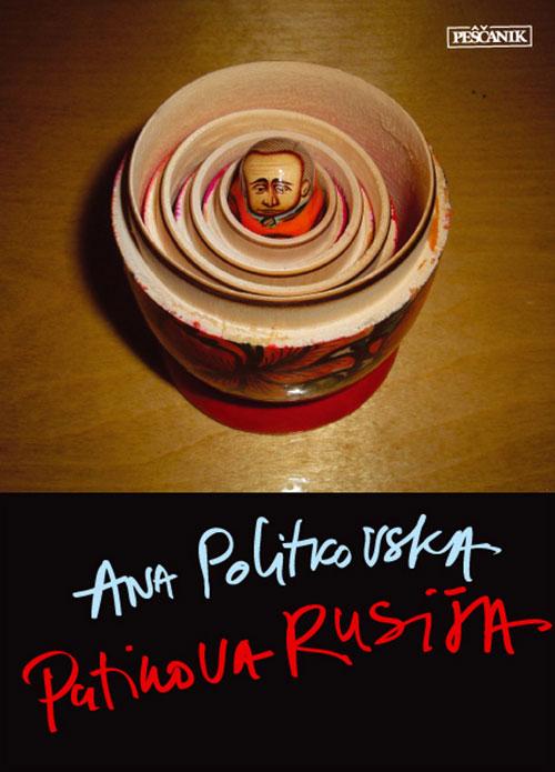 Putinova Rusija