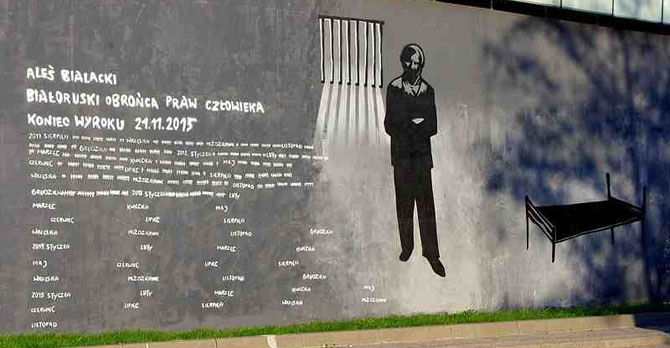A mural dedicated to Alaksandr Bialacki, Wikiemdia Commons http://bit.ly/1qayVsC