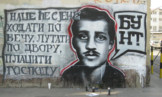 Sarajevski atentat i kosovski mit