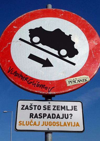 Zašto se zemlje raspadaju - Slučaj Jugoslavija
