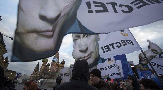 Photo AP Photo, Pavel Golovkin http://bit.ly/1tnMkNn