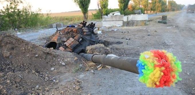 Ukrajina katastrofalni poraz