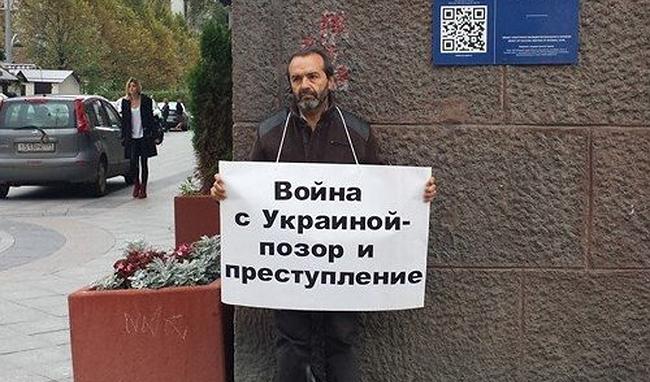Viktor Šenderovič, 31. avgust 2014 bit.ly/1ty0jmg