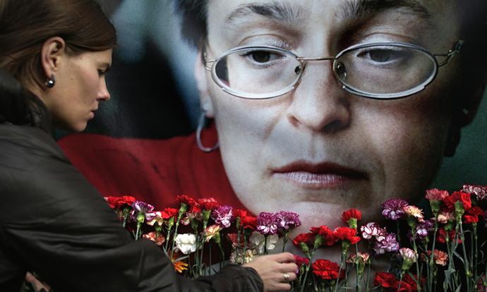 Foto: Pavel Golovkin, AP http://bit.ly/1rZXAlk