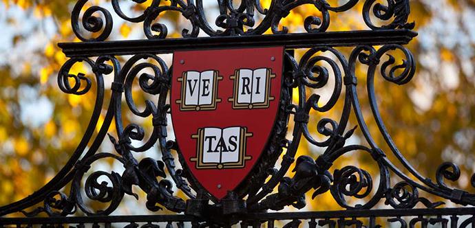 Harvard gate http://bit.ly/1rrhZtq