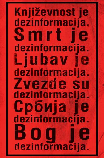 Sreten Ugričić, Neznanom junaku
