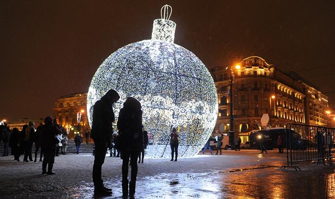 Bloger Ilja, Božić u Moskvi  http://goo.gl/ZbOe2X