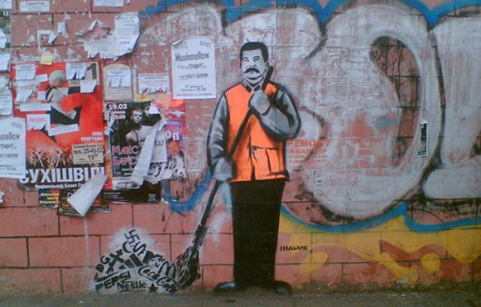 Шарик graffiti