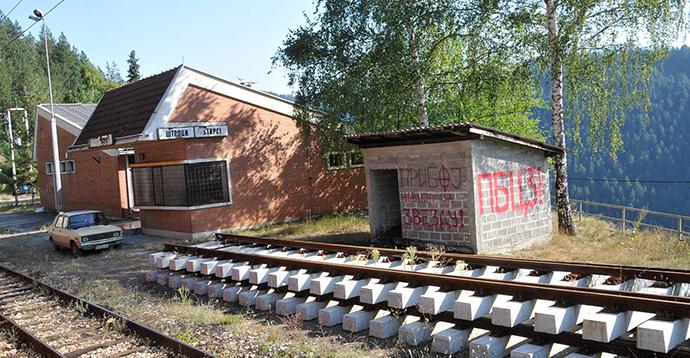 Štrpci rail station, Bosnia and Herzegovina, Wikimedia Commons http://goo.gl/oQXQtq