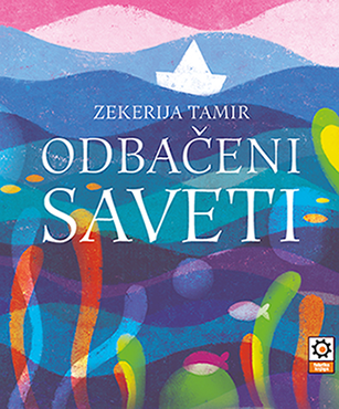 Zekerija-Tamir,-Odbaceni-saveti