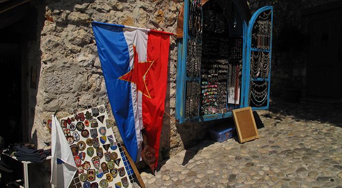 Fotografije čitateljki, Neda Radulović-Viswanatha, Mostar