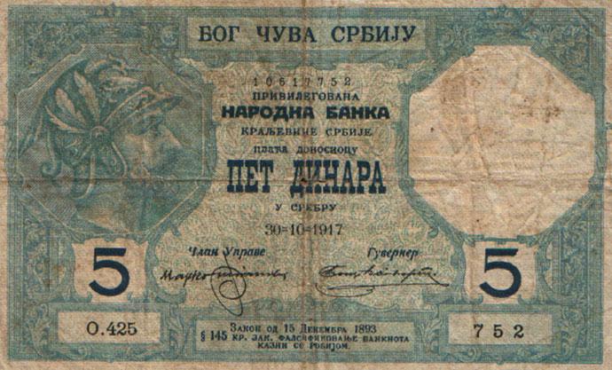 5 dinara 1917, portret Miloša Obilića