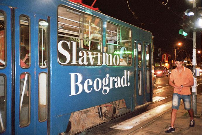 Fotografije čitateljki, Lazara Marinković, Slavimo Beograd