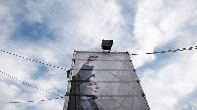 TemA, foto: AP/Lefteris Pitarakis