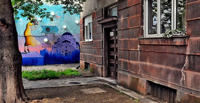 Beograd, Nevesinjska ulica, fotografije čitateljki, Alisa Koljenšić Radić