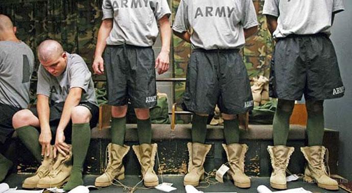 Američka vojska