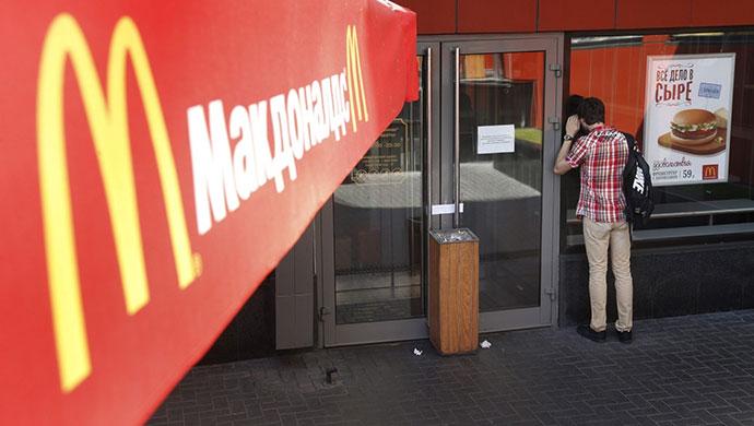 Zatvoren Mekdonaldsov restoran u Moskvi, foto: picture alliance/dpa