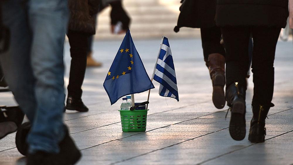 Atina, foto: AFP/File