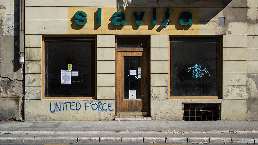 Fotografije čitalaca, Miodrag Ćakić