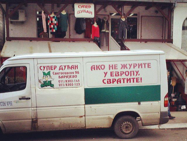 Fotografije čitalaca, Zoran Trklja