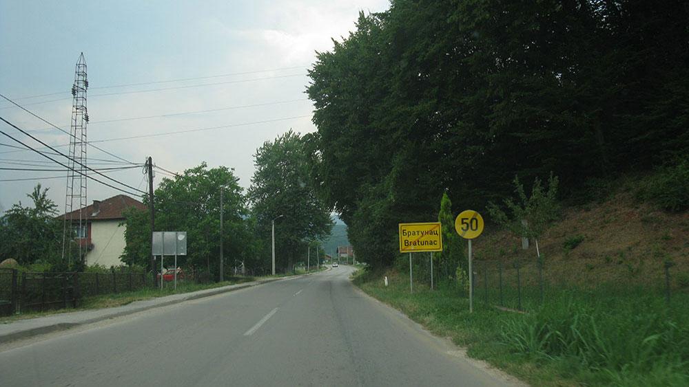 Sa putovanja u Srebrenicu 2012.