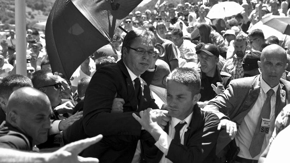 Aleksandar Vučić na srebreničkoj komemoraciji 11. jula 2015.