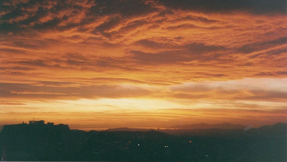 Atinsko nebo