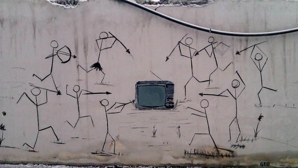Grafit u Teheranu, Geo