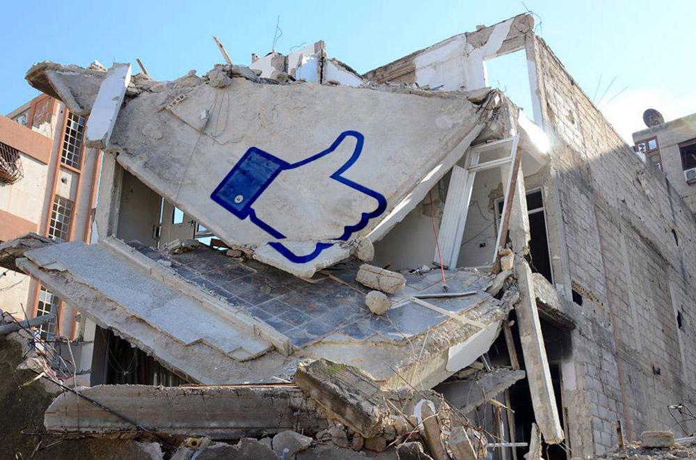 Izbeglički dizajn, Tammam Azzam