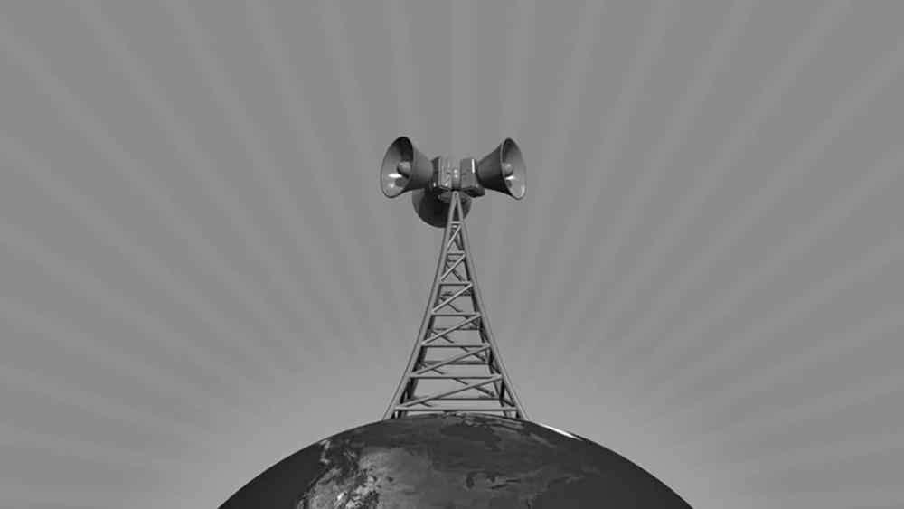 Retro loudspeaker, Shutterstock