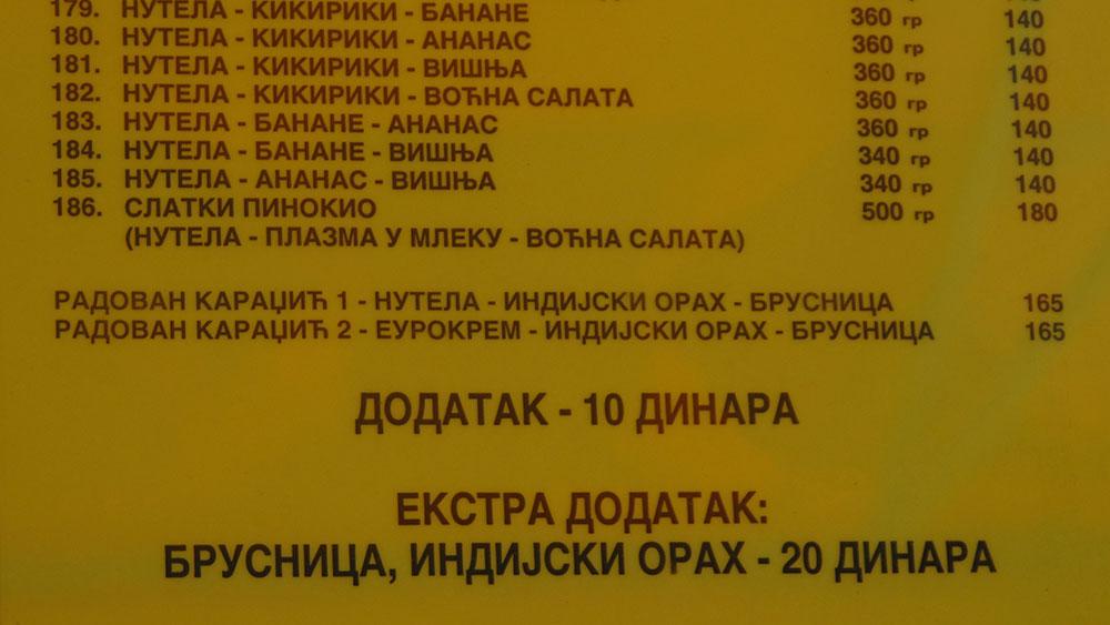 Fotografije čitateljki, Neda Radulović-Viswanatha, Beograd