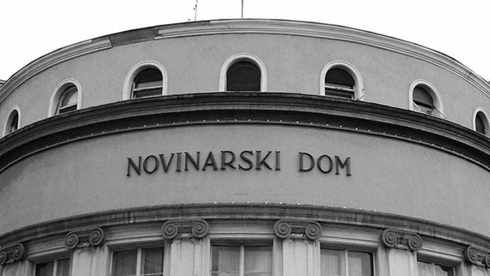 Novinarski dom u Zagrebu, foto: Novosti