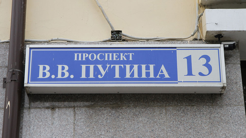Fotografije čitalaca, Konstantin Novaković