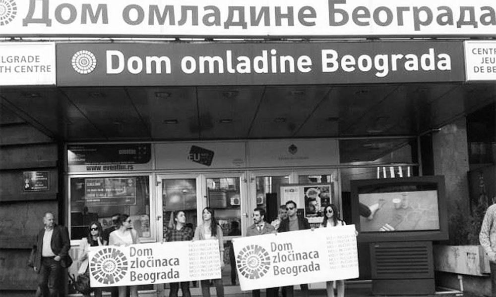 Aktivisti Inicijative mladih za ljudska prava ispred DOB-a