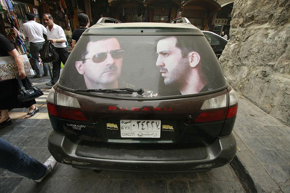 Damask, fotografije čitalaca, Konstantin Novaković