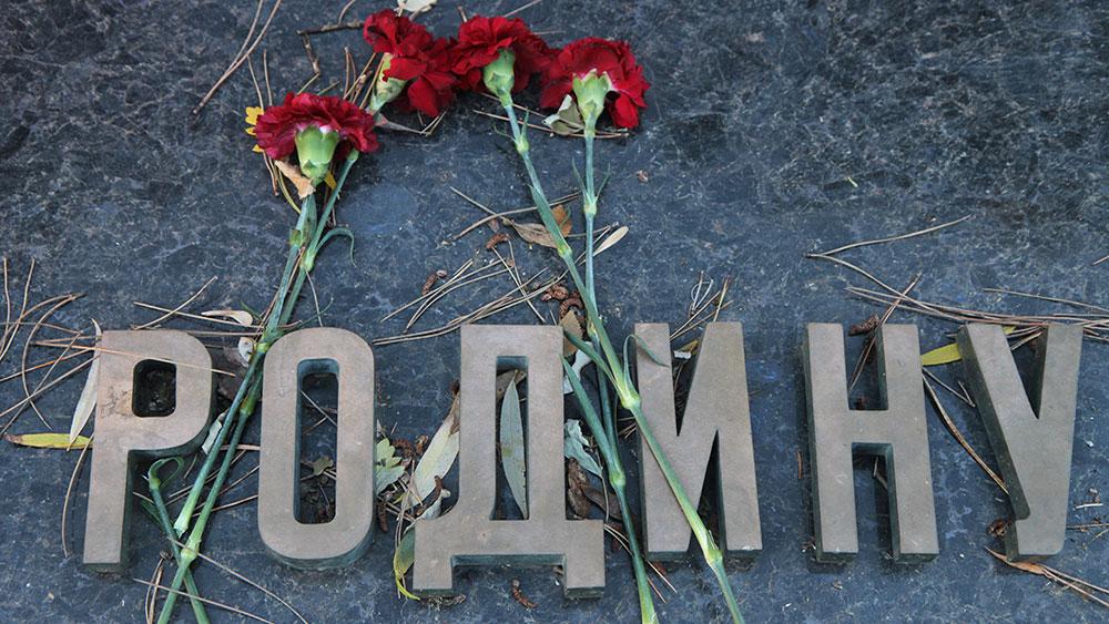 Za Rodinu, detalj sa spomenika u Pjatigorsku, Rusija, foto: Konstantin Novaković
