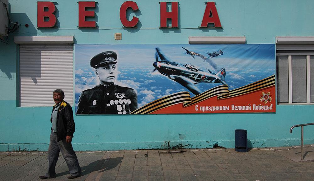 Dan pobede, Aginskoe, Burjatija, Rusija, foto: Konstantin Novaković