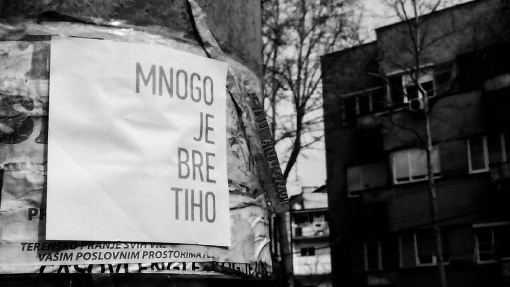 Fotografije čitateljki, Lazara Marinković