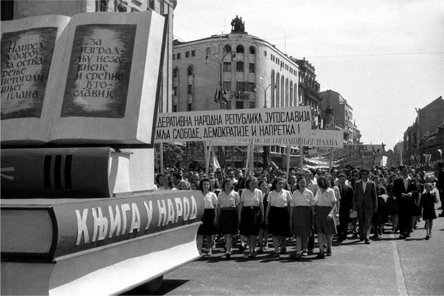 Proslava 1. maja u Beogradu 1947.