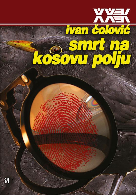 Prednja korica nove knjige, dizajn: Ivan Mesner